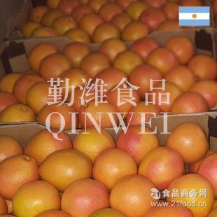 新鲜营养 勤潍食品 口感香脆 进口阿根廷西柚 甜中带微酸
