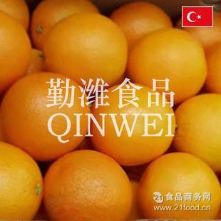 鲜嫩多汁 进口土耳其橙子 口感甘甜 勤潍食品 新鲜营养