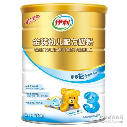 伊利金装3段1-3岁婴幼儿奶粉900g