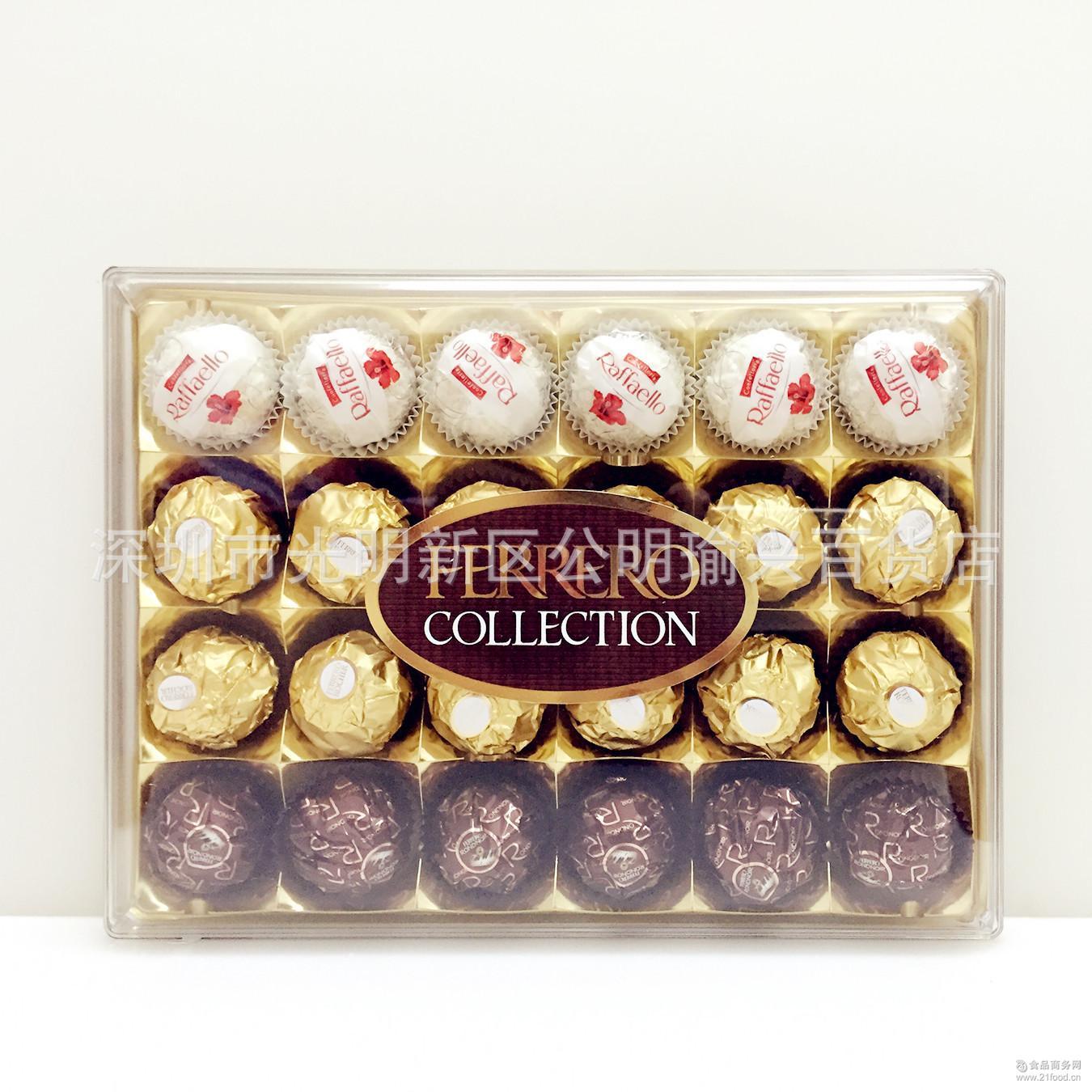 *巧克力金莎杂莎T24粒269g*4盒/箱 批发 意大利 费列罗