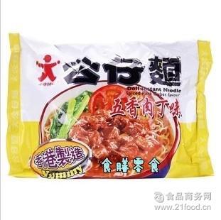 批发 公仔面五香肉丁味100g*30包/箱 香港进口
