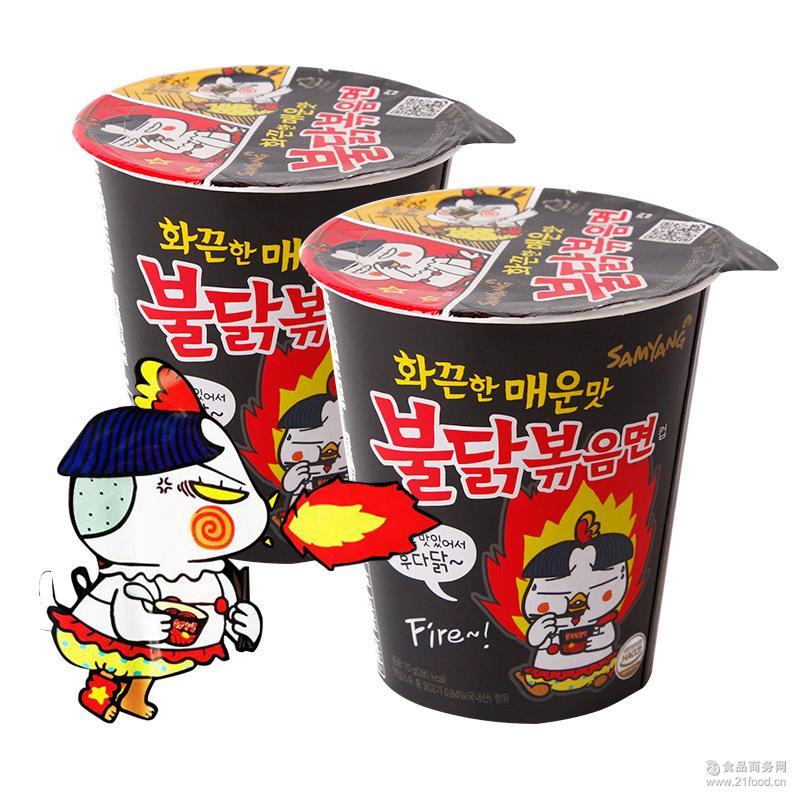 三养火鸡面桶装韩国进口超辣方便面拌面拉面面条泡面鸡肉味70g