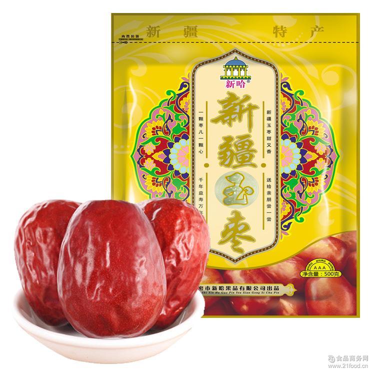 特产年货干果 新疆和田三级红枣500g休闲食品散装批发 厂家直销