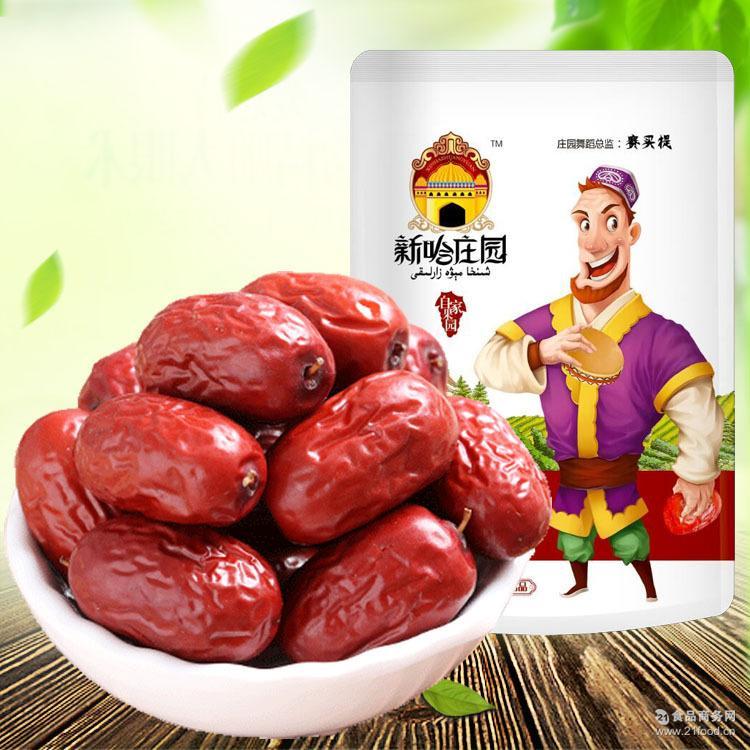 新疆特产若羌灰枣原粒枣免洗小红枣一级250g非和田大枣子零食批发