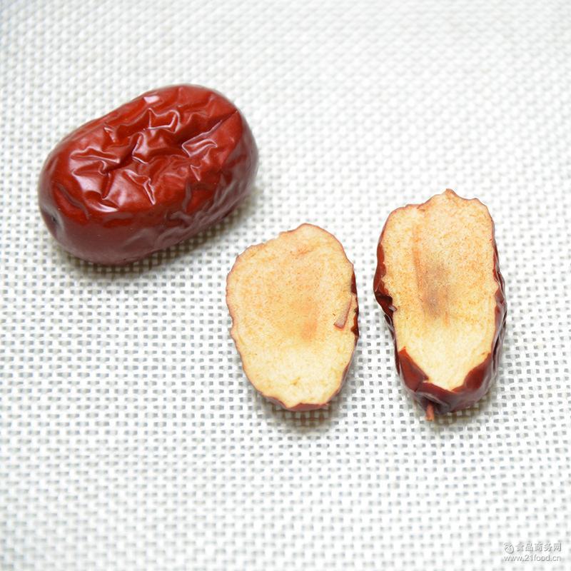 若羌枣 首购包邮 大量批发 一级枣500g袋装红枣 新疆特产