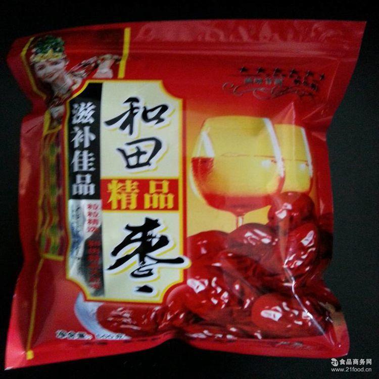 新疆特产和田大枣 地摊 精品红枣配袋装厂家直销 展销会热销产品