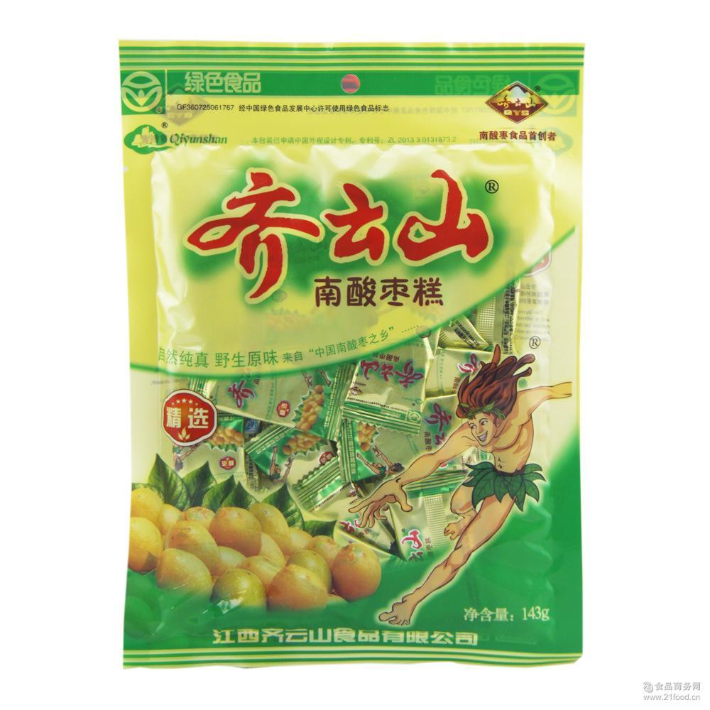 江西特产 齐云山南酸枣糕(精品)143g酸甜开胃食品零食独立包装