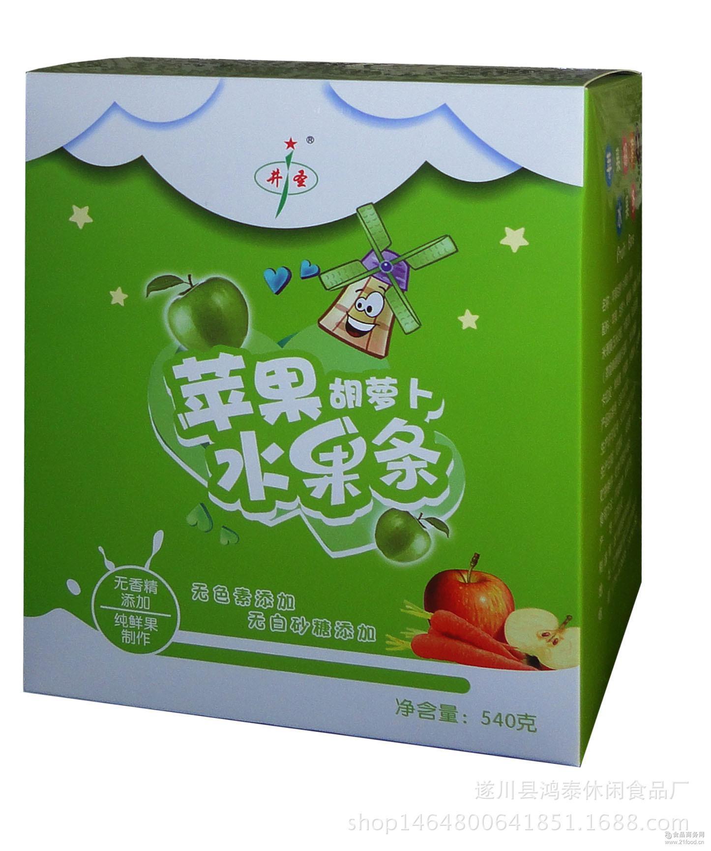 南酸枣糕 水果条系列产品 猕猴桃糕等果糕系列产品 草莓糕