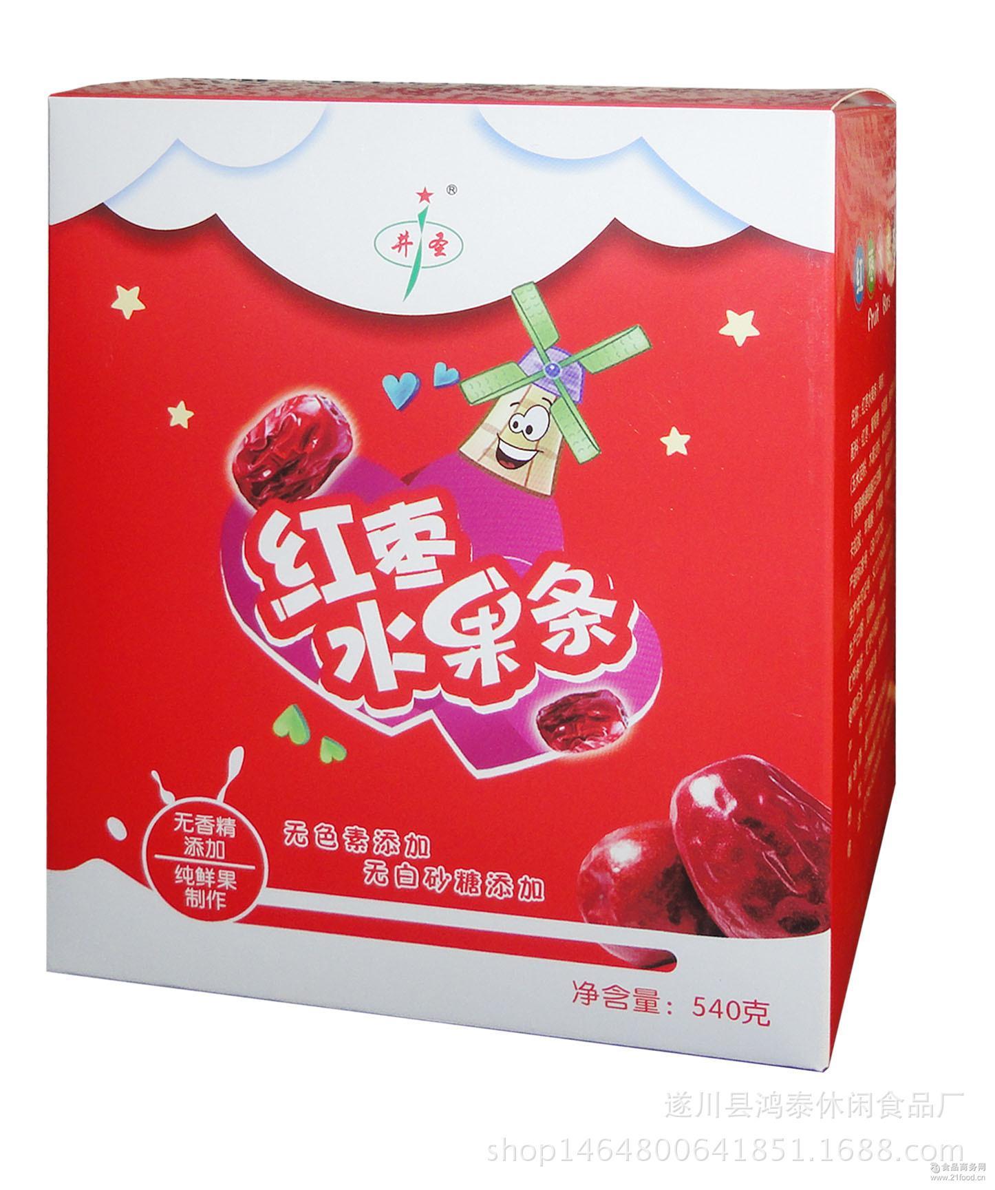 草莓糕 水果条系列产品 南酸枣糕 猕猴桃糕等果糕系列产品
