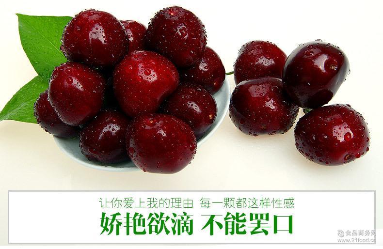 5斤装 一件起批 山东大樱桃 樱桃一件代发 顺丰包邮2 新鲜美早 3