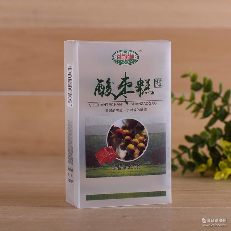 批发透明PVC酸枣糕食品塑料环保包装折盒 PP磨砂茶叶盒