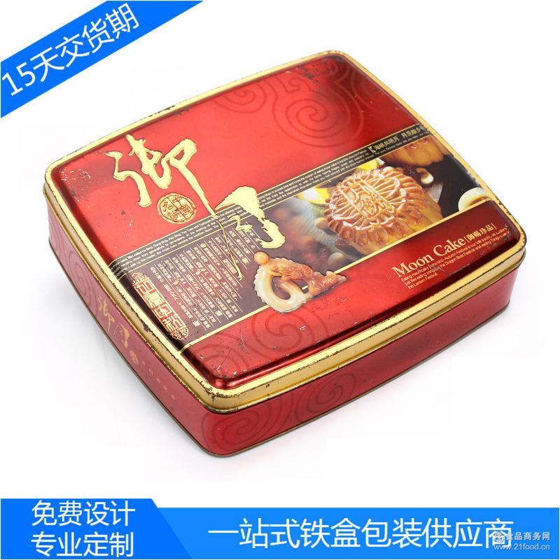 夹心饼干包装盒 铁质异形拱盖4块月饼储存盒 红枣糕铁罐子加工厂