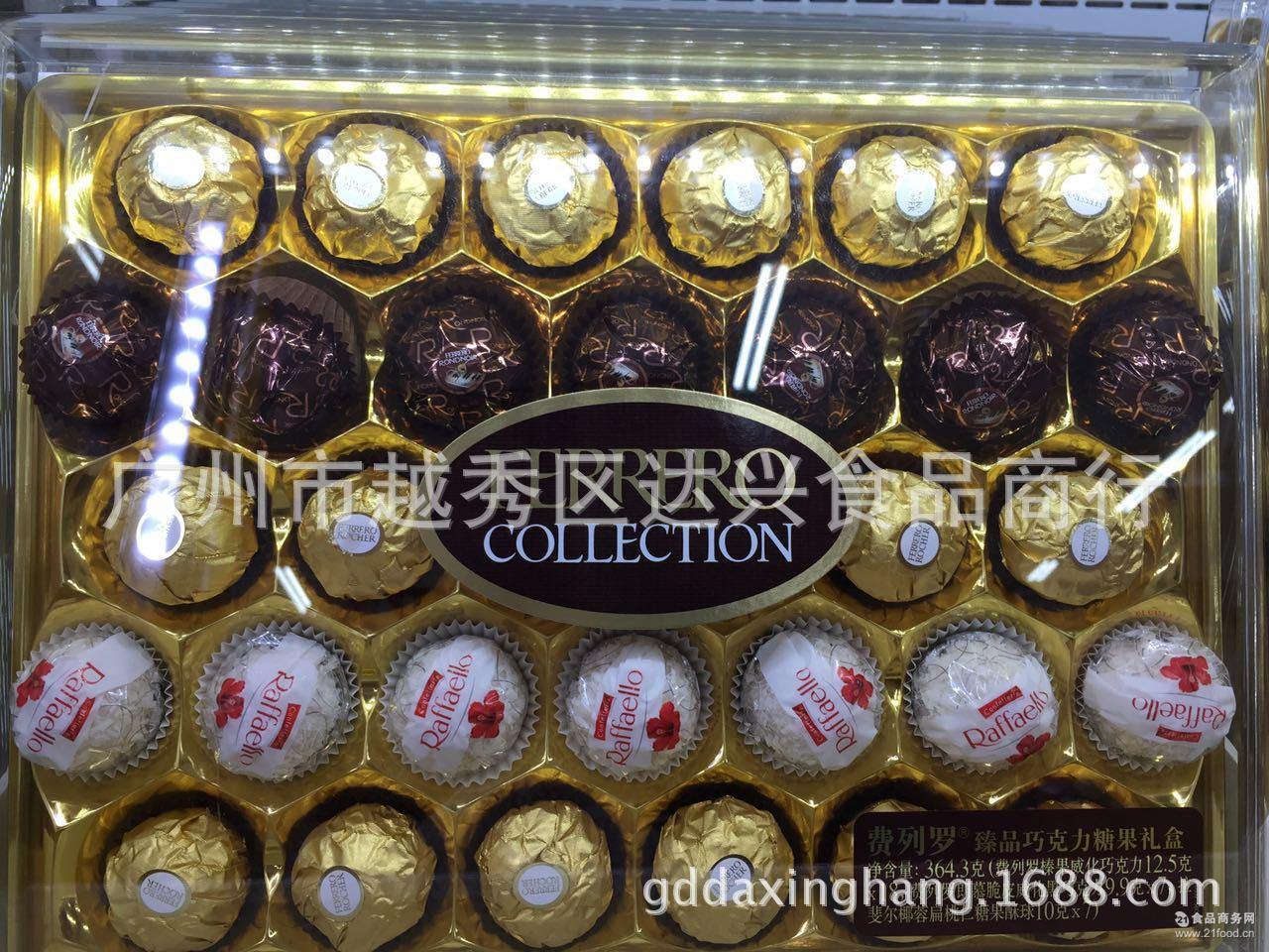 箱费列罗巧克力 费列罗*巧克力糖果礼盒T32粒 盒*4盒