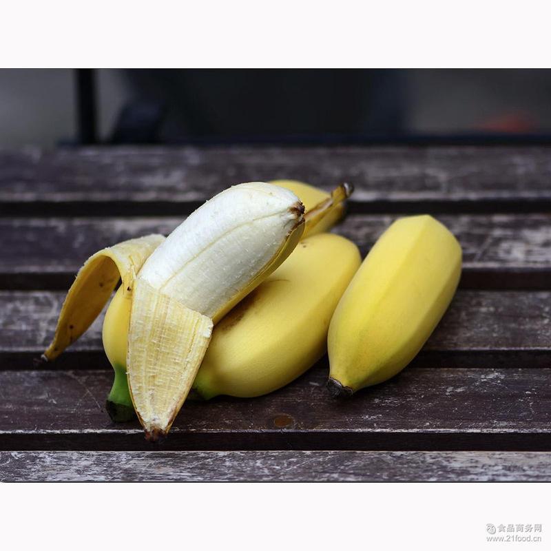 青香不打药不催熟 广东产地批发芭蕉香蕉鸡蛋粉蕉 新鲜水果banana