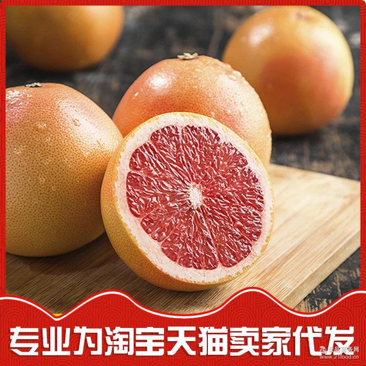 柚子 红心柚6粒装 新鲜水果 微商代发 葡萄柚红心西柚