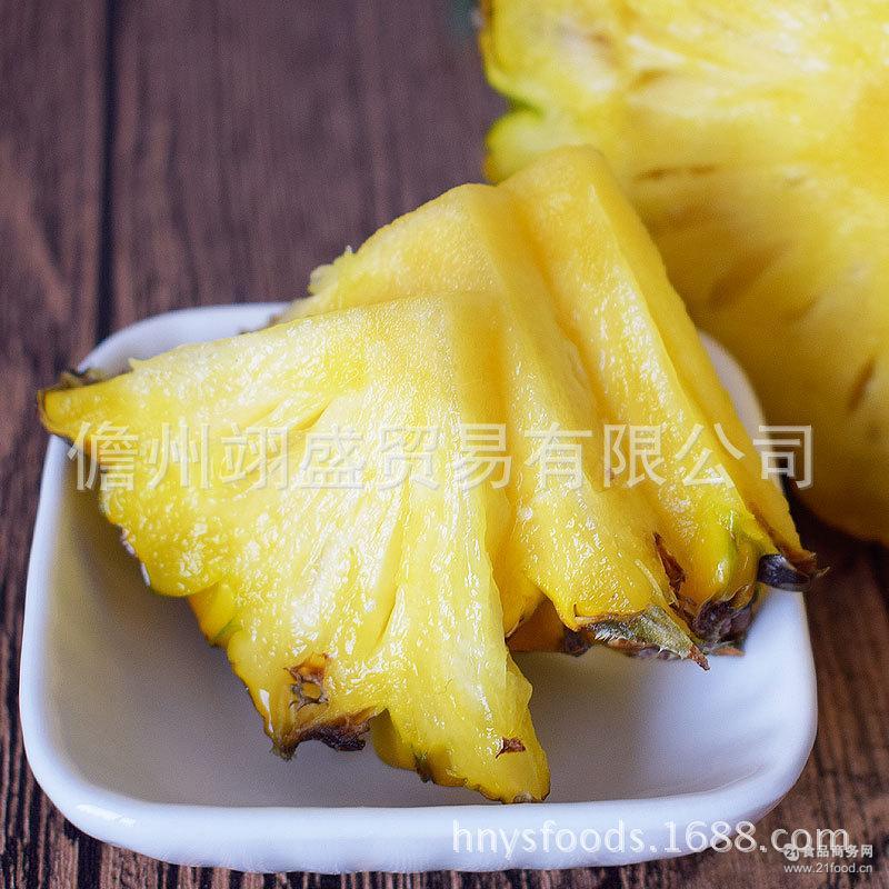 一件代发 甜度高新鲜水果菠萝 海南金钻16号凤梨 台湾凤梨5斤装