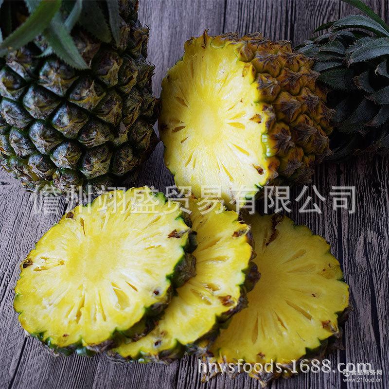 台湾凤梨 海南金钻凤梨 新鲜水果菠萝批发 一件代发 老品种菠萝