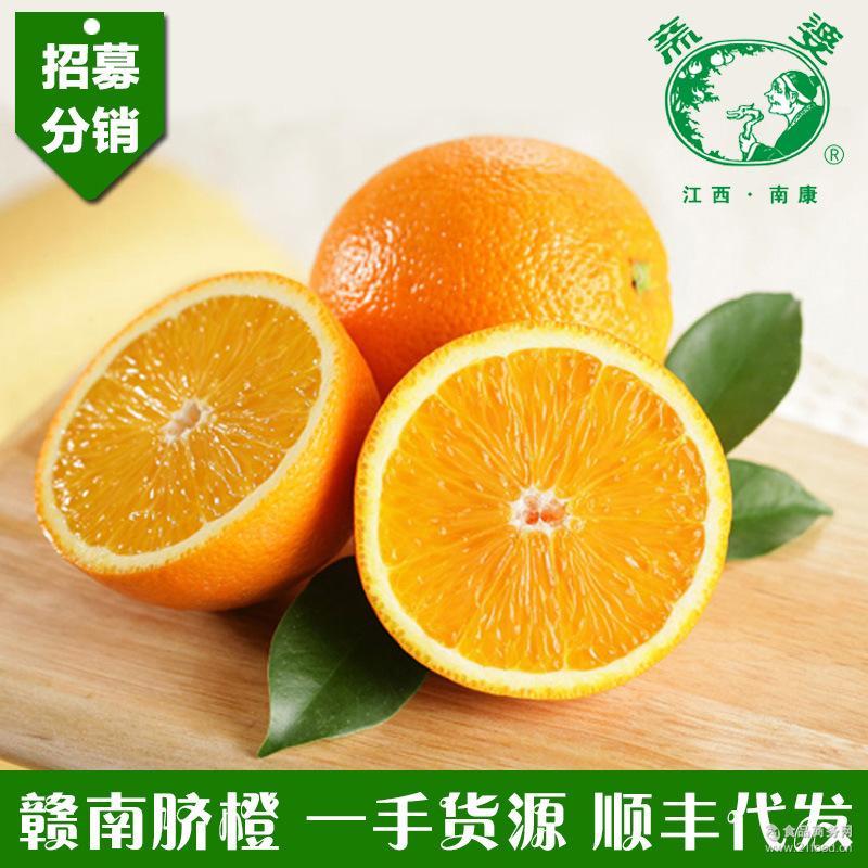 正宗赣南脐橙新鲜水果江西赣州信丰纽荷尔黄橙子果园直供厂家批发
