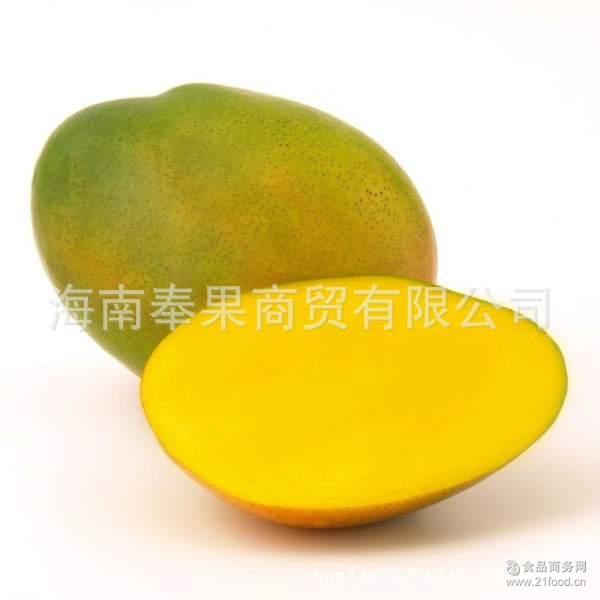 澳洲芒 树上熟三亚澳芒5斤 新鲜澳芒 海南热带新鲜水果 现摘现发