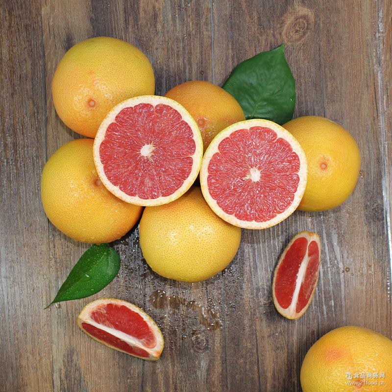 南非西柚葡萄柚 红心进口西柚当季新鲜水果包邮坏包赔 8个