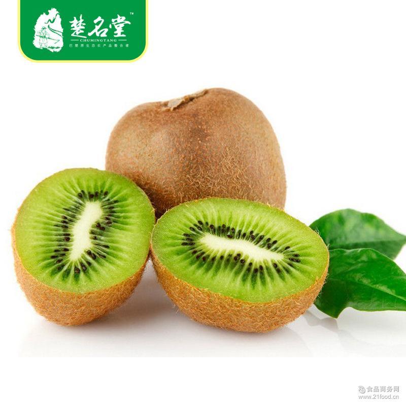 8月预售新鲜采摘神龙架绿心猕猴桃 24枚装 产地直发奇异果