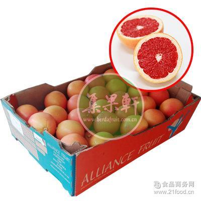 红心柚子外贸货源 南非进口西柚现货 Alliance三岔路红宝石葡萄柚