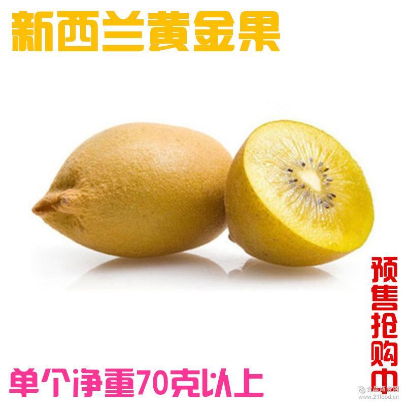 湖南特产猕猴桃 新西兰黄金果 特级A果大果炎陵奇异果礼盒装包邮
