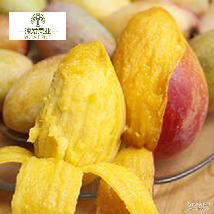 海南水果 一件代发4斤包邮 热带新鲜芒果 海南三亚贵妃芒