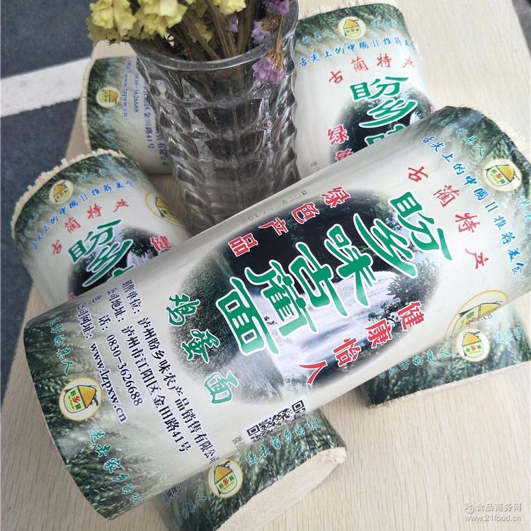 二刀韭菜叶3斤装 古蔺土鸡蛋面 舌尖上的中国推荐食品