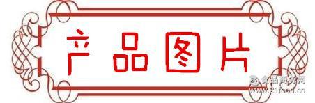 timg (6)_副本2