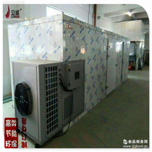 空气能烘干_空气能烘干设备_商用空气能热水设备