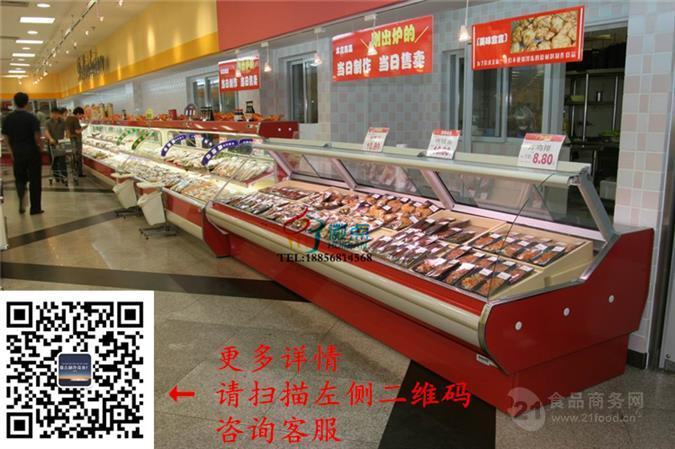 超市熟食保鲜柜卧式鸭脖展示柜商用凉菜卤味冰柜