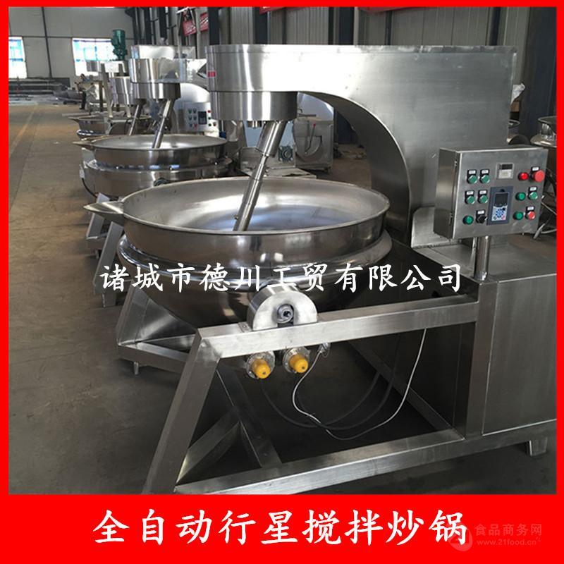 专业厂家生产辣椒酱炒锅 200L行星搅拌炒锅包运费