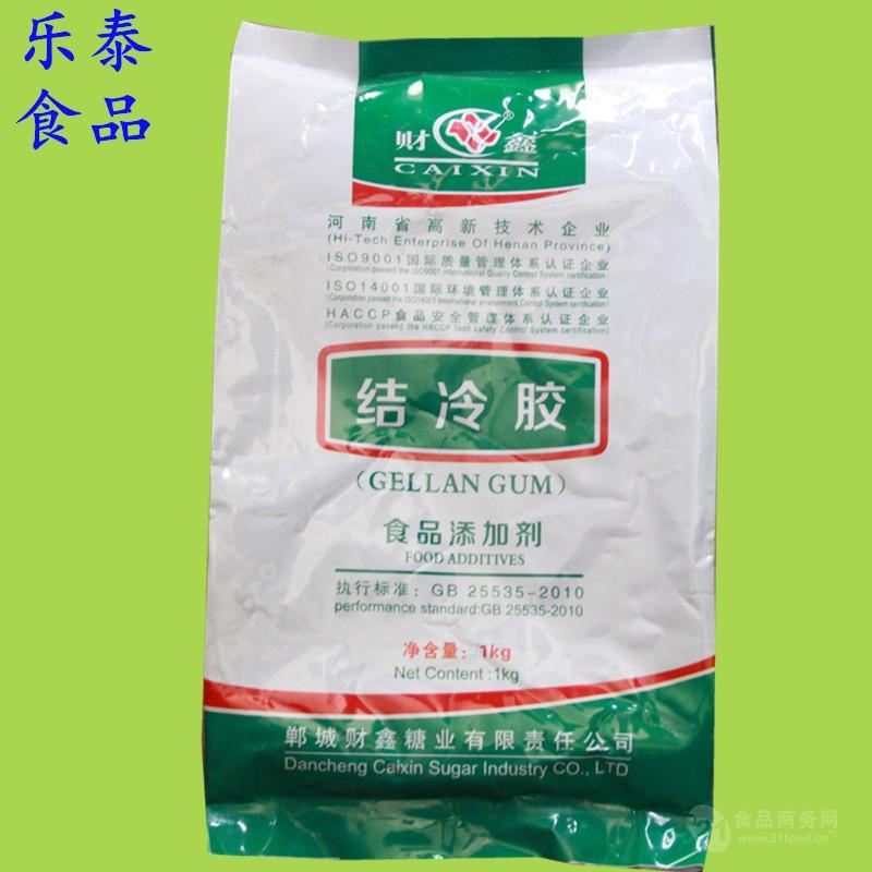 结冷胶食品级价格厂家现货供应天然增稠剂含量99.5%结冷胶