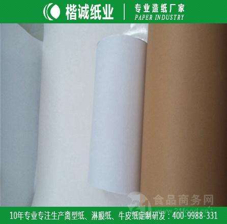 PE环保淋膜纸 楷诚双面淋膜纸制造商