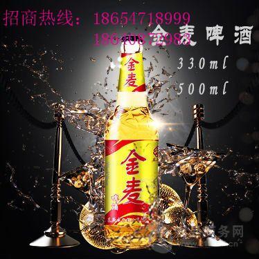 500ml白瓶啤酒330ml诚招代理商