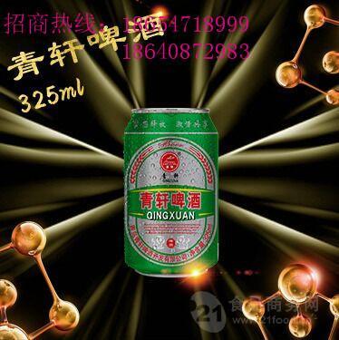 便宜易拉罐啤酒招商代理/塑包*9听