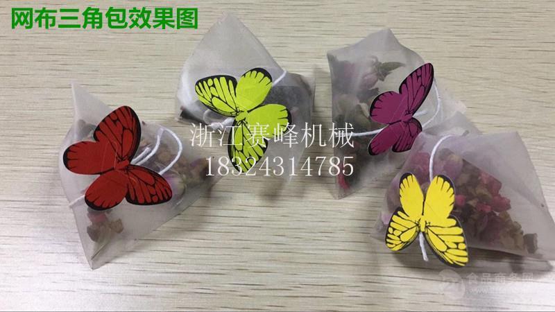 三角茶包包材贴标机 尼龙网布贴线贴吊牌机厂家