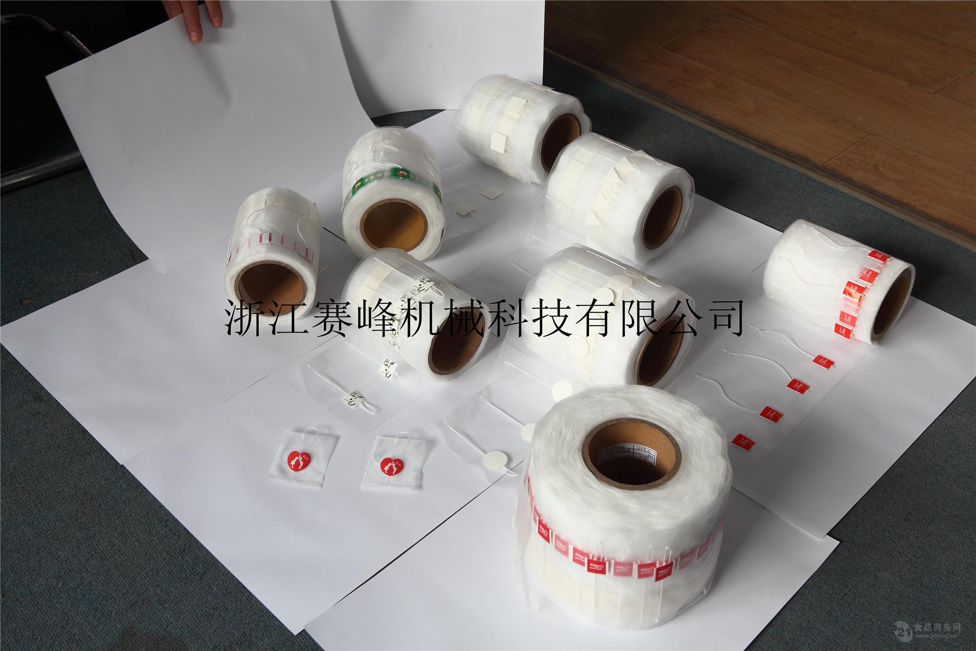 供应三角袋茶耗材 异形标签袋泡茶包装耗材 尼龙网布卷膜