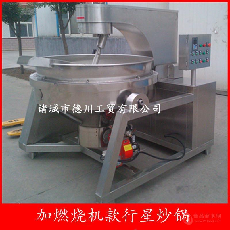 香菇牛肉酱行星搅拌炒锅 辣椒酱加工夹层锅设备 自动温控出料系统