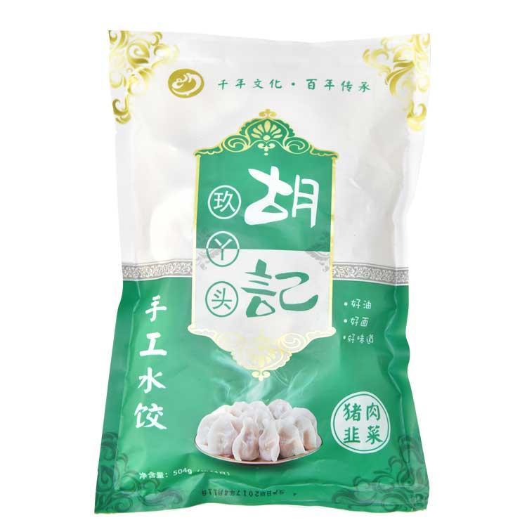 胡记玖丫头品牌 速冻猪肉韭菜馅水饺子 504g一袋