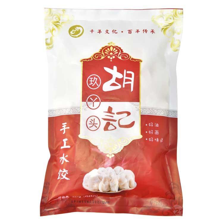 胡记玖丫头品牌 速冻猪肉青椒馅水饺子 504g