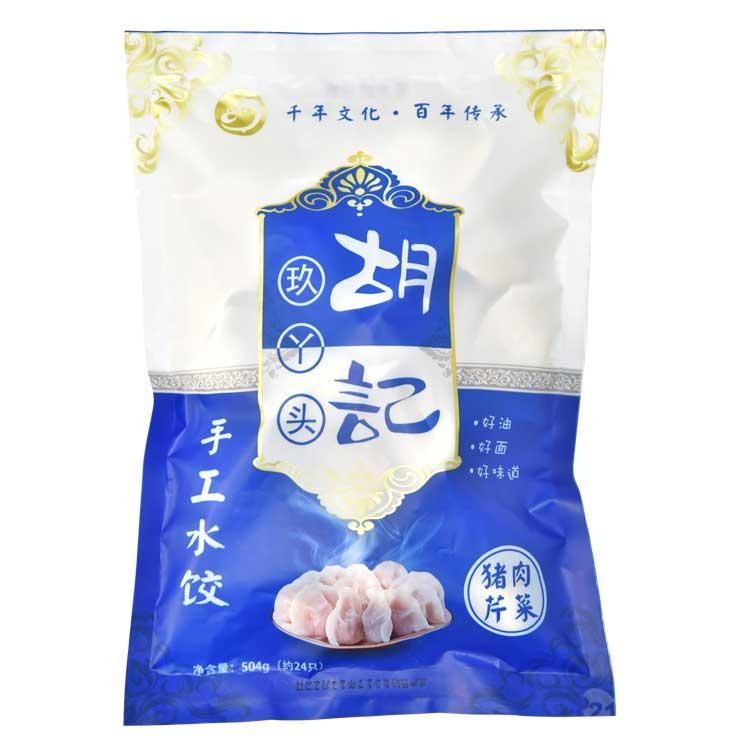胡记玖丫头品牌速冻猪肉芹菜馅水饺子 504g