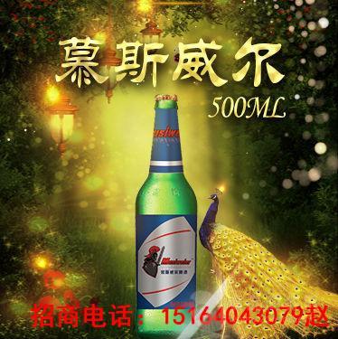 500大瓶啤酒加盟代理/湖南|长沙啤酒招商