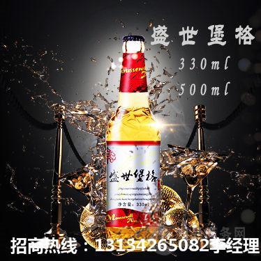 箱装饭店啤酒招商500毫升大瓶啤酒批发代理