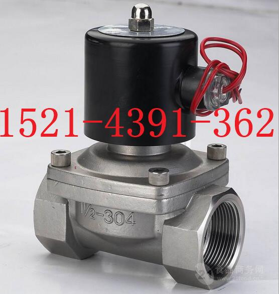 2W250-25B不锈钢水用电磁阀1寸 DN25 AC220V