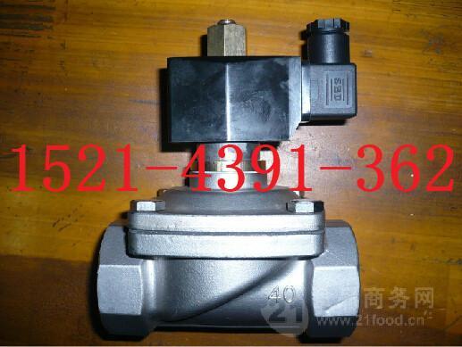 2W-160-15BK不锈钢304常开型水用电磁阀AC220V DC24V