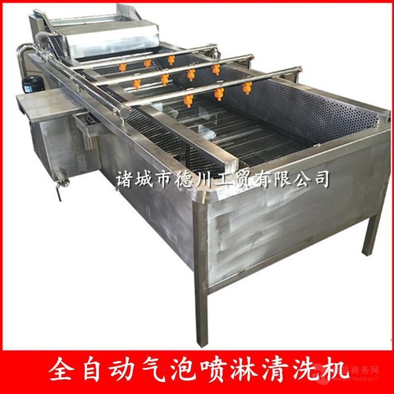 火锅原料清洗 气泡清洗机 德川蔬菜清洗生产线厂家销售
