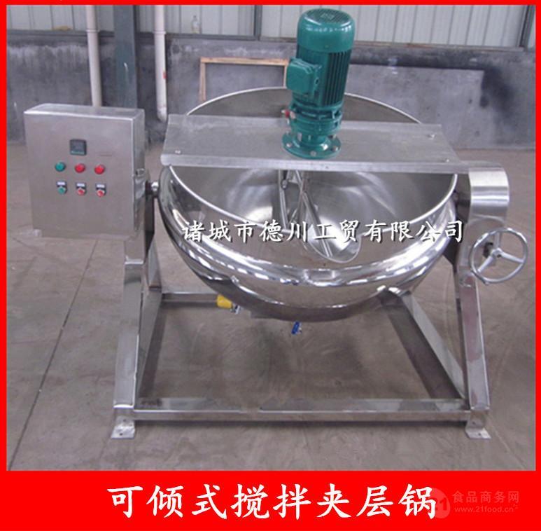 可倾式熬八宝粥用的夹层锅 200L电加热夹层锅熬酱锅