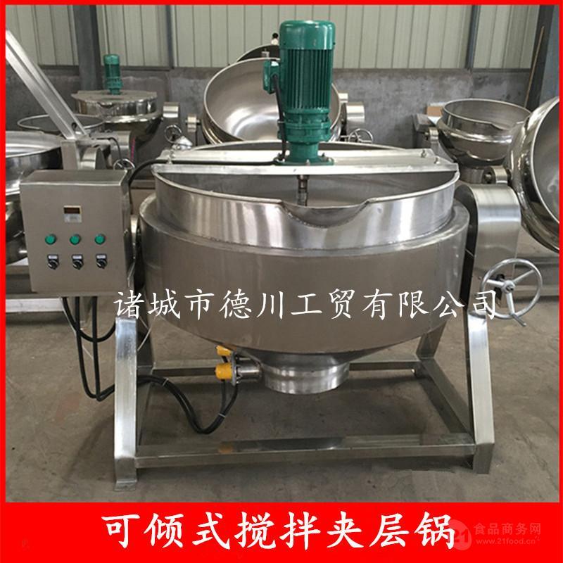 不锈钢自动控温夹层锅 可倾式食品卤煮夹层锅 熬汤炒菜夹层锅